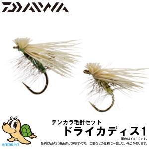 DAIWA ダイワ テンカラ毛針セット ドライカディス1|kameya-ec1
