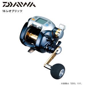 DAIWA ダイワ 16 レオブリッツ S500  (PP)|kameya-ec1