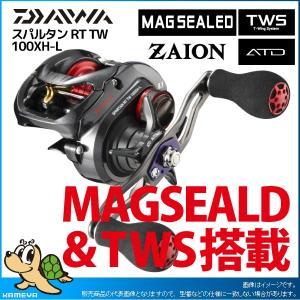 DAIWA ダイワ 16 スパルタンRT TW 100XH-L|kameya-ec1