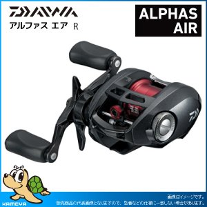 DAIWA ダイワ 16 アルファス AIR 5.8R|kameya-ec1