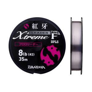 [ポイント還元セール] 在庫限り!DAIWA ダイワ 紅牙リーダーEX タイプF  35m 8lb. 2号 |kameya-ec1