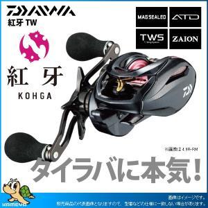 DAIWA ダイワ 17 紅牙 TW 4.9R-RM  (G)|kameya-ec1
