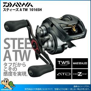 DAIWA ダイワ 17 スティーズ A TW 1016SH (G2)|kameya-ec1