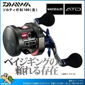 DAIWA ダイワ 17 ソルティガBJ 100SHL (G2)|kameya-ec1