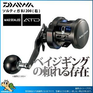 DAIWA ダイワ 17 ソルティガBJ 200H (G2)|kameya-ec1