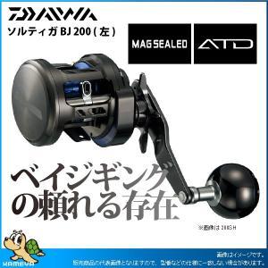 DAIWA ダイワ 17 ソルティガBJ 200HL (G2)|kameya-ec1