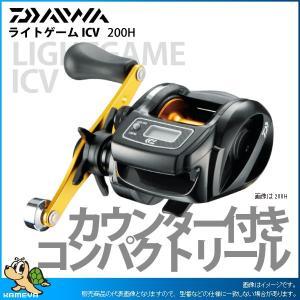DAIWA ダイワ 17 ライトゲーム ICV 200H|kameya-ec1