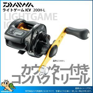 DAIWA ダイワ 17 ライトゲーム ICV 200H-L kameya-ec1