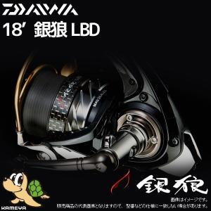 2018新製品 DAIWA ダイワ 18'銀狼LBD 即納可...