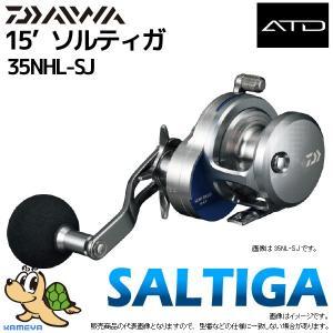 15'DAIWA ダイワ SALTIGA BAITCASTING MODEL ソルティガ ベイトキャスティングモデル 35NHL-SJ (G2)|kameya-ec1