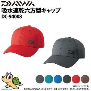 DAIWA ダイワ 18 吸水速乾六方型キャップ DC-94008|kameya-ec1