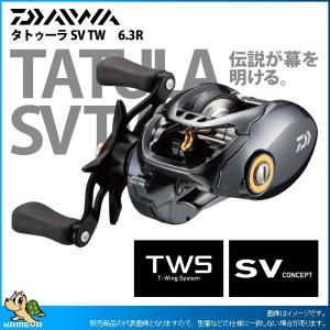 DAIWA ダイワ 17 タトゥーラ SV TW 6.3R kameya-ec1