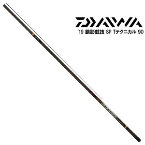 DAIWA ダイワ 19銀影競技 SP Tテクニカル 90 (G) 【大型商品】 2019年発売モデル|kameya-ec1