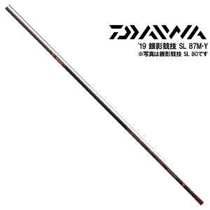 DAIWA ダイワ 19銀影競技 SL 87M・Y (G) 【大型商品】 2019年発売モデル|kameya-ec1