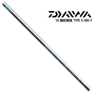 DAIWA ダイワ 19銀影競技 TYPE S H90・Y (G) 【大型商品】 2019年発売モデル|kameya-ec1