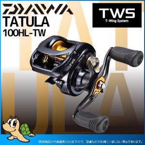 DAIWA ダイワ 17 タトゥーラ 100HL-TW|kameya-ec1
