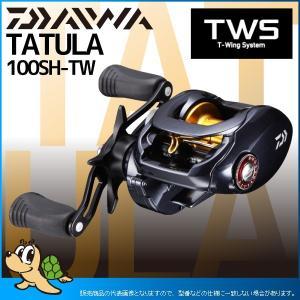 DAIWA ダイワ 17 タトゥーラ 100SH-TW|kameya-ec1