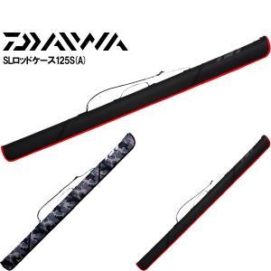 DAIWA ダイワ SLロッドケース 125S(A) kameya-ec1