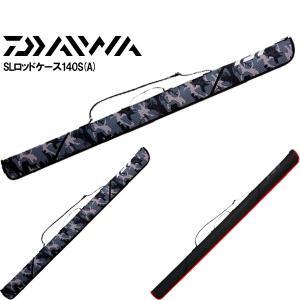 DAIWA ダイワ SLロッドケース 140S(A) kameya-ec1