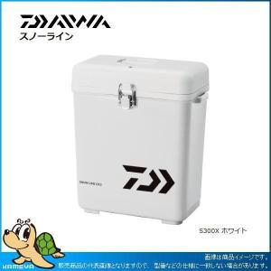 ダイワ スノーライン S300X ホワイト|kameya-ec1