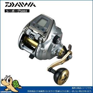 DAIWA ダイワ 15 シーボーグ 500J (G)  (PP)|kameya-ec1