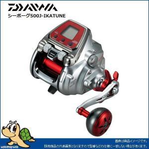 DAIWA ダイワ 15 シーボーグ 500J イカチューン (G)|kameya-ec1