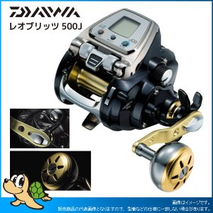DAIWA ダイワ 15 レオブリッツ 500J  (PP)|kameya-ec1