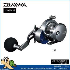 DAIWA ダイワ 15 ソルティガ 15 (G2)|kameya-ec1