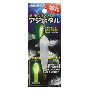 ルミカ ケミホタル A01601 アジホタル (N)|kameya-ec1
