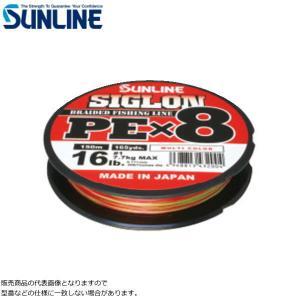 キャンペーン対象 サンライン19 SIGLON(シグロン)PEx8 マルチカラー(5色) 150m 0.8号 12LB(N)|kameya-ec1