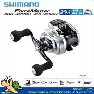 SHIMANO シマノ 14 フォースマスター 401DH|kameya-ec1