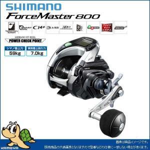 SHIMANO シマノ 15 フォースマスター 800|kameya-ec1