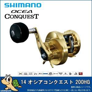 SHIMANO シマノ 14 オシアコンクエスト 200HG (G)|kameya-ec1