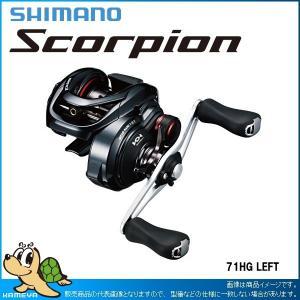 SHIMANO シマノ 16 スコーピオン 71XG LEFT|kameya-ec1