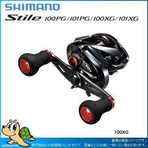 SHIMANO シマノ 16 スティーレ 100XG|kameya-ec1
