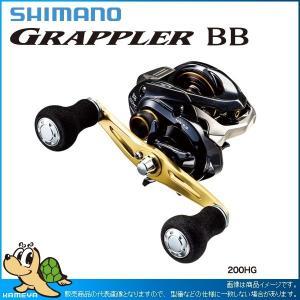 SHIMANO シマノ 16 グラップラーBB 200HG|kameya-ec1