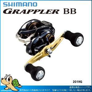 SHIMANO シマノ 16 グラップラーBB 201HG|kameya-ec1