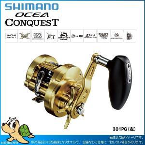 SHIMANO シマノ 16 オシアコンクエスト 301PG (G)|kameya-ec1