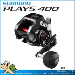 SHIMANO シマノ 16 プレイズ 400  (PP)|kameya-ec1