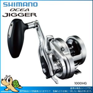 SHIMANO シマノ 17 オシア ジガー 1001HG (G)|kameya-ec1