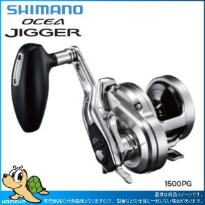 SHIMANO シマノ 17 オシア ジガー 1500PG (G)|kameya-ec1