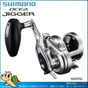 SHIMANO シマノ 17 オシア ジガー 1501PG (G)|kameya-ec1