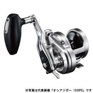 SHIMANO シマノ 17 オシア ジガー 2000NRPG (G)|kameya-ec1