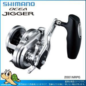 SHIMANO シマノ 17 オシア ジガー 2001NRPG (G)|kameya-ec1