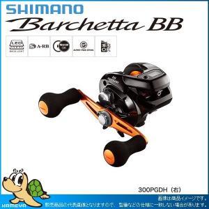 SHIMANO シマノ 17 バルケッタBB 300PGDH|kameya-ec1