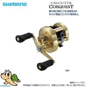SHIMANO シマノ 18カルカッタ コンクエスト 300 (G) 2018年発売モデル|kameya-ec1