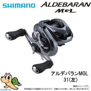 SHIMANO シマノ 18アルデバラン MGL 31 2018年発売モデル kameya-ec1