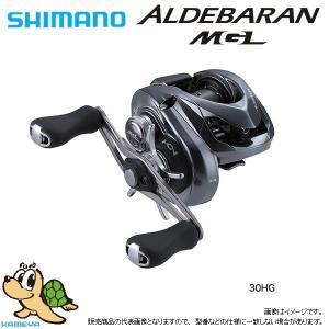 SHIMANO シマノ 18アルデバラン MGL 30HG 2018年発売モデル kameya-ec1