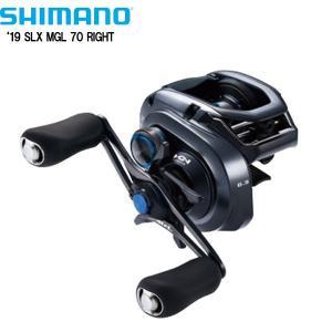 SHIMANO シマノ '19SLX MGL 70 RIGHT 2019年発売モデル|kameya-ec1