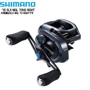 SHIMANO シマノ '19SLX MGL 70HG RIGHT 2019年発売モデル|kameya-ec1